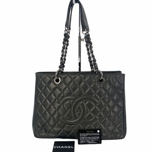 💜LIKE NEW💜 Dark Gray Chanel GST TOTE